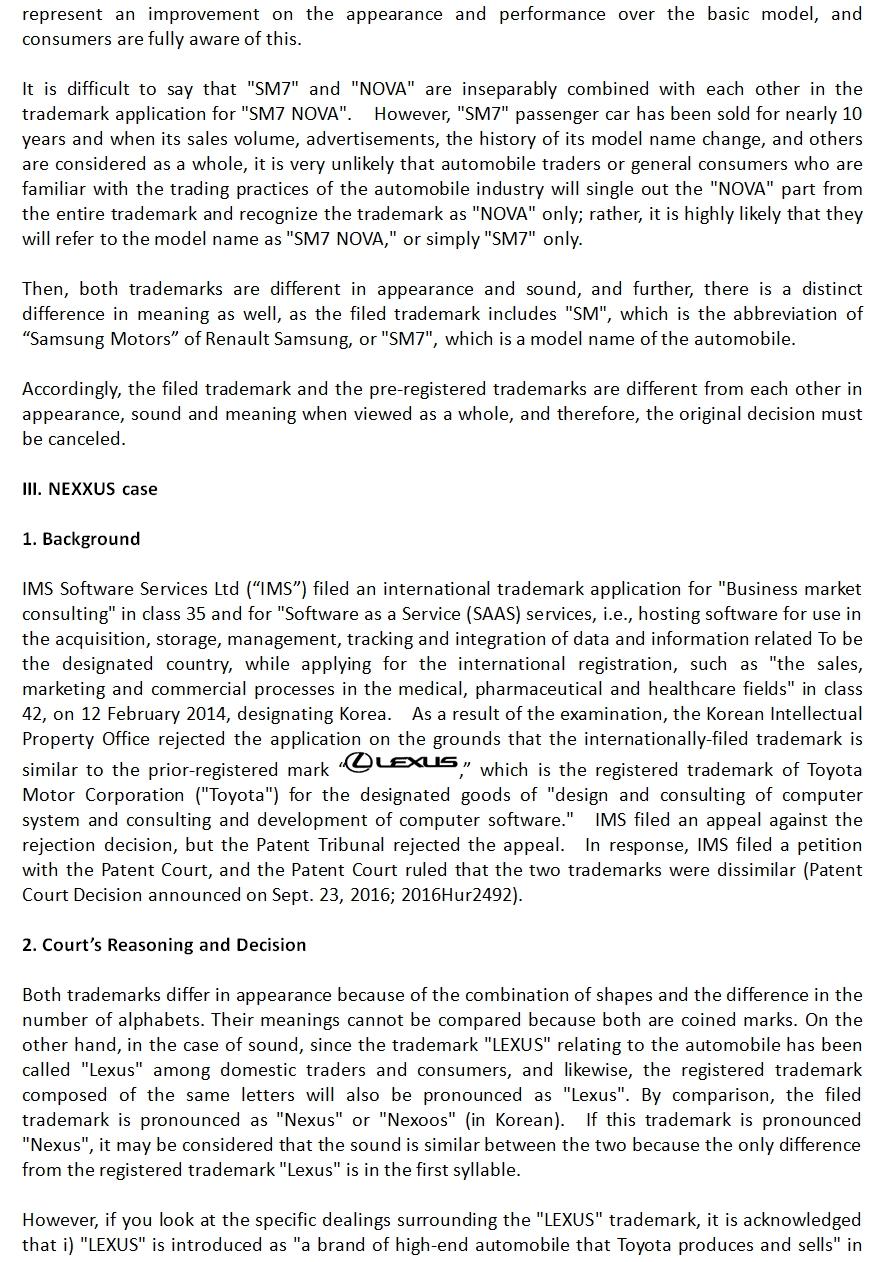 특허법인 코리아나